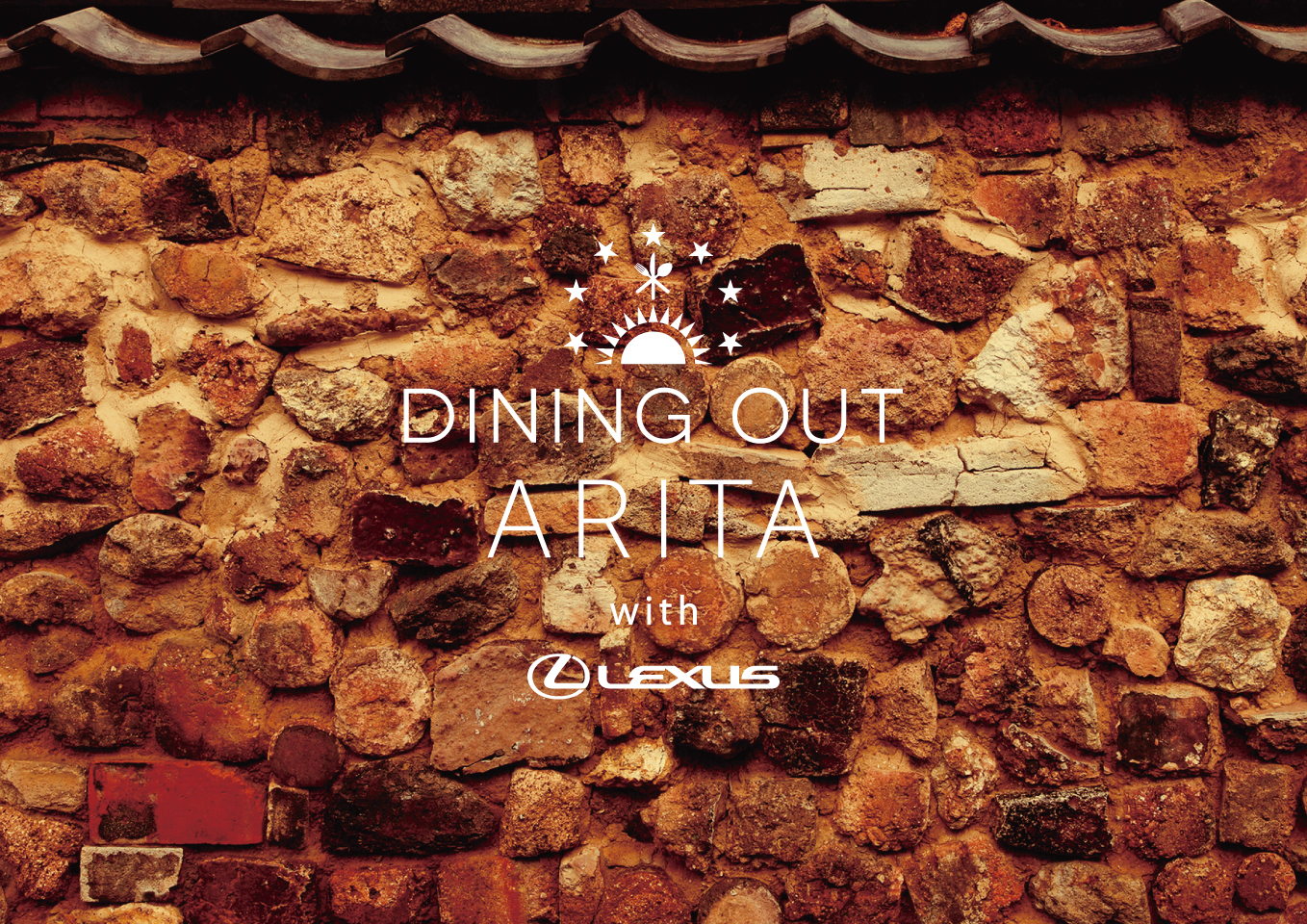 112_dining_out_arita