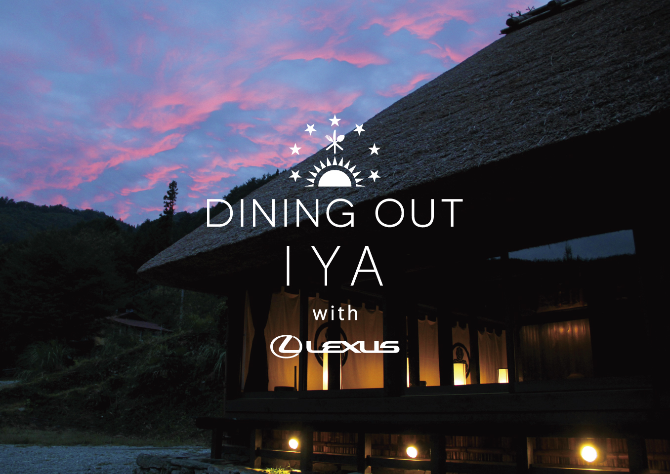 121_dining_out_IYA