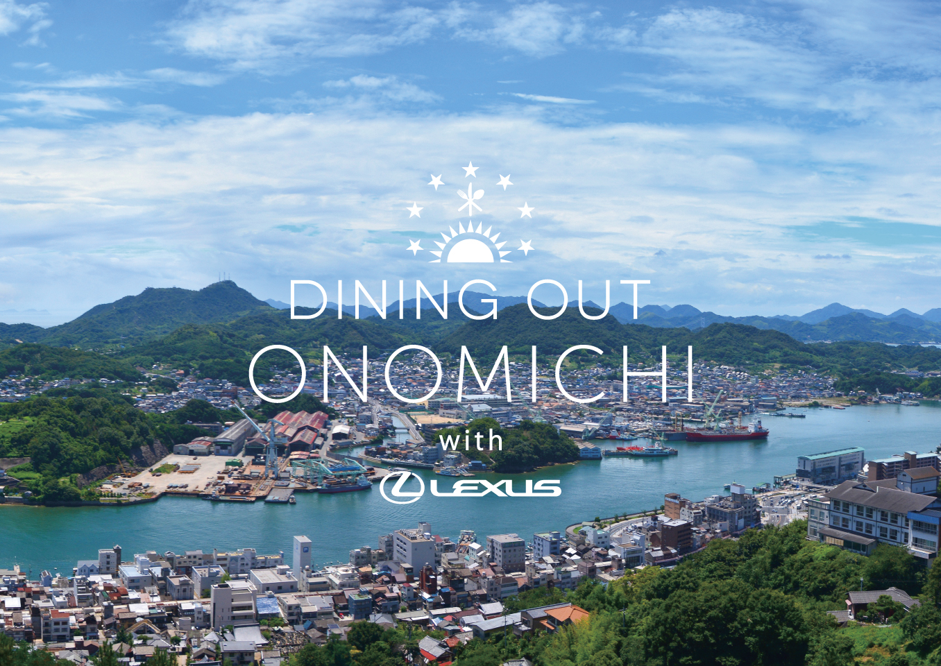 125_dining_out_ONOMICHI