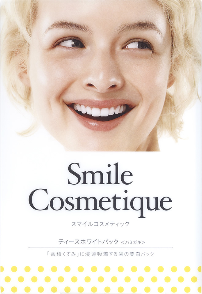 smile_cosmetique