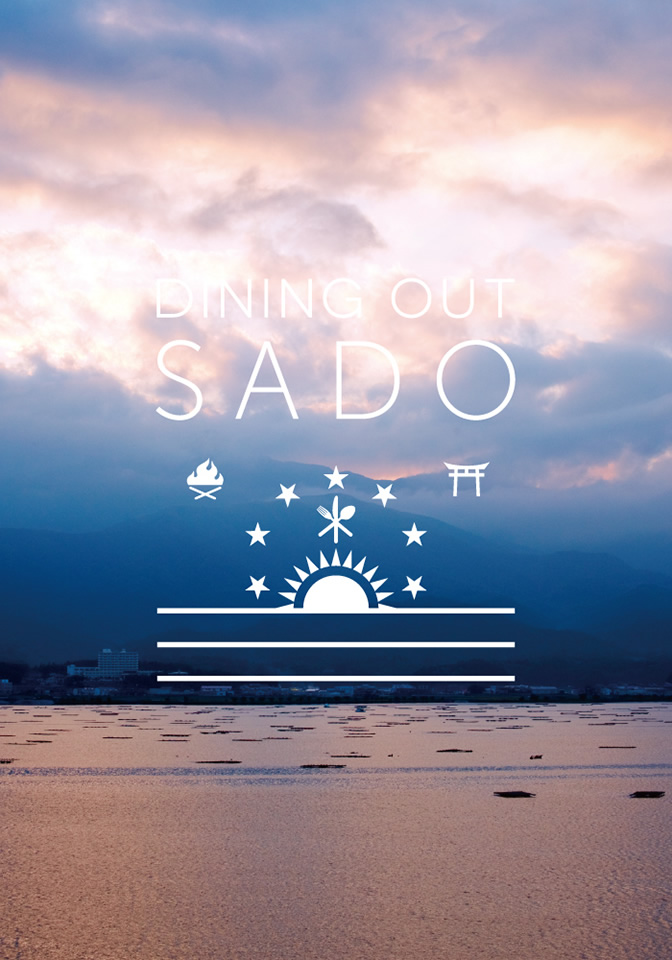 dining_out_SADO1