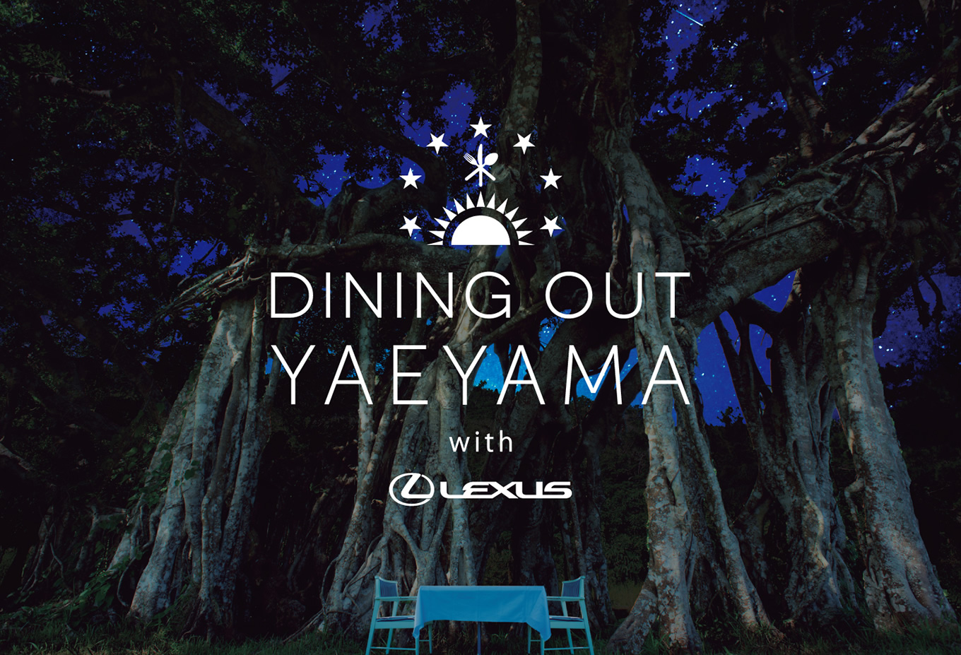 dining_out_YAEYAMA