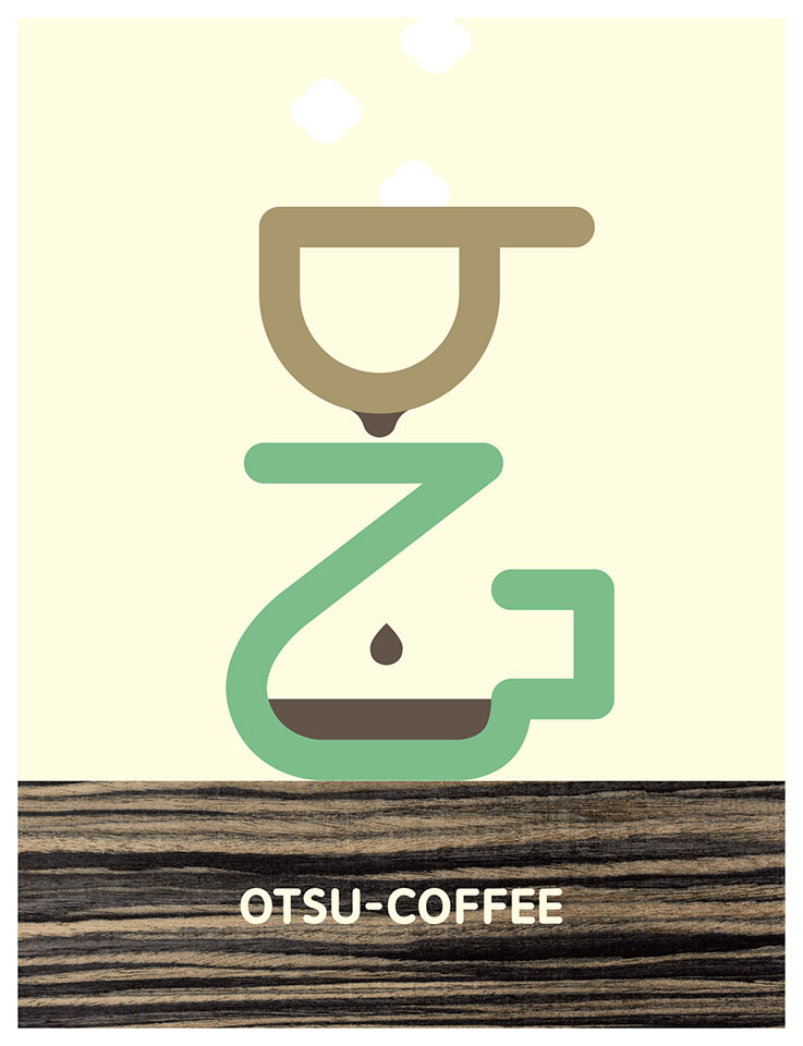 otsu_coffee